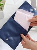 衛生巾收納包包生理期