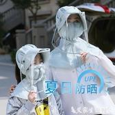 防飛沫面罩防疫情飛沫唾液灰塵帽遮陽遮臉大檐隔離面罩防紫外線防曬防護帽子 熱賣單品