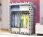 衣櫃 簡易衣柜布衣柜簡約現代單人宿舍組裝收納柜子出租房布藝小掛衣櫥