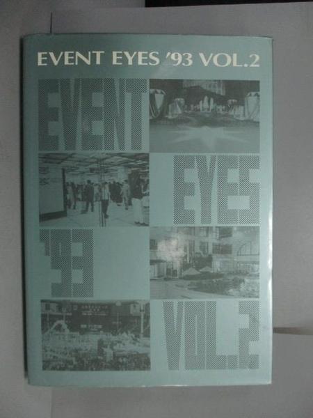 【書寶二手書T8/設計_PLV】Event Eyes 93_Vol.2