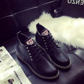 短靴馬丁靴少女裝