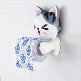洗手間創意3D貓星人紙巾盒衛生間狗狗紙巾架歐式免打孔掛式手紙合   初見居家