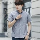 夏季純棉牛津紡修身短袖襯衫男士青少年韓版休閒潮流襯衣學生衫寸  韓語空間