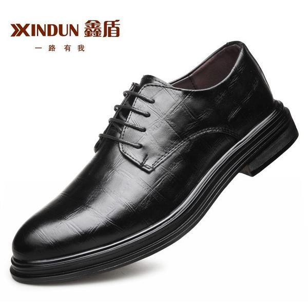 皮鞋 皮鞋男夏季商務正裝男鞋英倫潮流男士休閒鞋黑色韓版青年鞋子