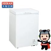 HERAN禾聯 150L 上掀式冷凍櫃 HFZ-1562
