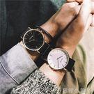 手錶簡約個性黑白大錶盤大氣休閒情侶石英錶 蘿莉小腳丫
