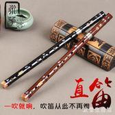 竹笛子直笛6孔豎笛六孔樂器初學成人學生零基礎教學 qz6977【歐爸生活館】