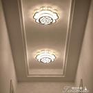 走廊燈 北歐走廊燈過道燈水晶燈輕奢射燈創意個性客廳入戶燈玄關燈陽臺燈 快速出貨YYS