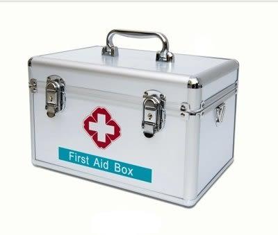 急救收納保健箱  家用鋁合金藥箱 14吋【藍星居家】