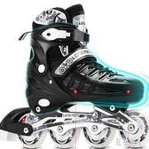 溜冰鞋成人成年旱冰直排輪滑冰鞋兒童六一禮物全套裝初學者男女專業 PA2028 『紅袖伊人』