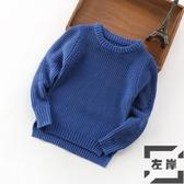 兒童純棉線毛衣男童全棉圓領針織衫【左岸男裝】