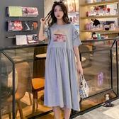 孕婦洋裝 夏季短袖時尚中長款懷孕過膝裙子寬鬆棉質孕婦裝夏裝上