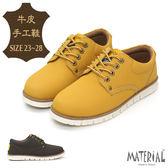 休閒鞋 簡約全真皮休閒鞋 MA女鞋 T3660