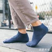 秋冬新款情侶襪子女士純色加厚加絨短襪男士船襪保暖運動襪短筒襪 QQ13253『東京衣社』