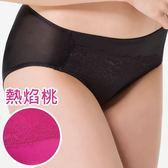 思薇爾-花爍系列M-XXL蕾絲中腰三角內褲(熱焰桃)