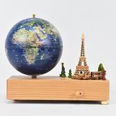 巴黎邂逅地球儀音樂鈴-衛星款