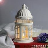 簡約歐式復古鐵藝風燈白色城堡蠟燭台田園裝飾燈婚慶結婚擺件中秋節全館免運