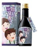 大漢酵素~成長營養發酵液300ml/罐~買6罐送1罐~特惠中~