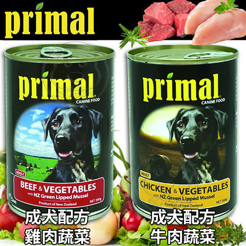 【培菓平價寵物網】   Primal第一主食》成犬配方狗罐系列多種口味390g*1罐