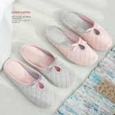 日式簡約秋冬棉拖鞋女士居家室內防滑軟底無聲家居木地板月子拖鞋 盯目家