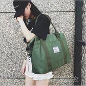 登機包 短途帆布旅行袋女男輕便手提包大容量健身單肩包多功能行李登機包