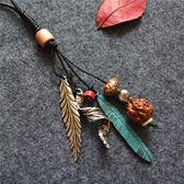 古銀項鏈 復古 民族風 古銀樹+葉核桃流蘇 吊墜 毛衣鏈-夢想家- 0713
