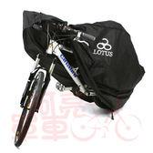 LOTUS 自行車車罩【116NP】,防塵罩,黑色《C84-060》