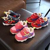 冬加絨小孩寶寶鞋男童運動鞋女童棉鞋兒童鞋子1-3歲學步鞋機能鞋【卡米優品】
