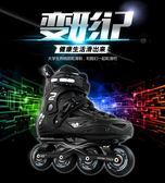 溜冰鞋成人直排輪男女初學輪滑鞋成年專業旱冰平花閃光鞋LX 嬡孕哺