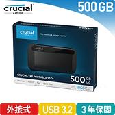 Micron Crucial X8 500GB 外接式SSD 固態硬碟