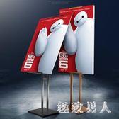 海報架板展架立式落地廣告架子支架易拉寶廣告牌展示架 JY2369【極致男人】