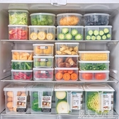 日本進口冰箱收納盒塑料保鮮盒長方形密封盒子食品餃子冷凍整理盒「錢夫人小鋪」