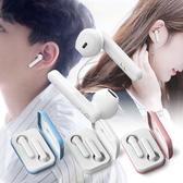 HANG W52 雙耳無線藍牙耳機 NCC認證 藍牙5.0超省電 雙耳真無線耳機 藍芽耳機 通話音樂耳機