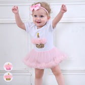 可愛紗裙捲邊短袖包屁衣 附髮帶 爬爬服 連身裝 嬰兒服