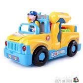 匯樂可拆卸電動玩具車男孩組裝工程車工具箱兒童拆裝電鑚螺絲螺母 魔方數碼館
