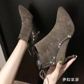 貓跟短筒靴子大尺碼秋冬新款韓版百搭細跟尖頭性感高跟保暖靴女短靴 qf31486【夢幻家居】