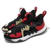 adidas 籃球鞋 Harden Stepback 2 黑 紅 金 男鞋 哈登 大鬍子 【ACS】 FZ1386