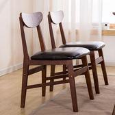 聖誕節交換禮物-現代簡約實木餐椅書房椅家用休閒餐廳桌椅組合北歐靠背椅子ZMD交換禮物