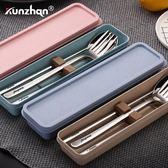 304不銹鋼便攜餐具三件套筷子套裝勺子創意學生叉兒童旅行盒成人