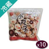 巧克力小丸子(360g±11%/包)x10【愛買冷藏】