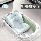 嬰兒洗澡盆寶寶折疊浴盆初生新生幼兒童可坐躺家用大號桶小孩用品CY『小淇嚴選』