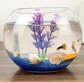 魚缸玻璃創意圓形水培透明客廳中型辦公室桌面小型金魚迷你小魚缸   麻吉鋪