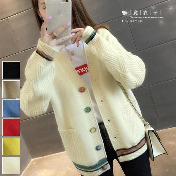 【QV3008】魔衣子-V領雙口袋撞色條針織外套
