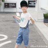 童裝男童牛仔褲夏裝新款男孩兒童背帶褲褲子短褲夏季韓版潮薄艾美時尚衣櫥