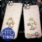 HTC Desire21 U20 5G Desire20 pro Desire19s U19e U12 life U11+ 清新鑽殼 水鑽殼 手機殼 貼鑽殼 客製