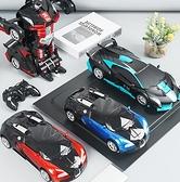 遙控車 兒童變形玩具遙控汽車四驅賽車充電3歲4金剛5手勢感應6男孩玩具車【快速出貨八折搶購】
