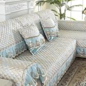 沙發墊 歐式沙發墊四季通用布藝防滑北歐簡約坐墊子沙發套罩全蓋 小天後