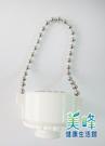 鏈式塑膠萬用轉接器(傳統水龍頭適用款),75元