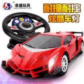 電動遙控車充電男孩遙控汽車兒童玩具車方向盤重力感應漂移賽跑車 年貨必備 免運直出
