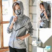 【BODYAIR】罩臉式流線反光條連帽外套(運動.瑜珈.慢跑)